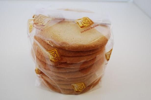 Zaanse koeken